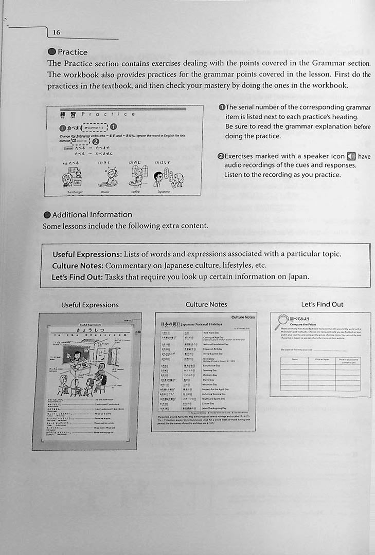 Genki 1: An Integrated Course in Elementary Japanese Third Edition Page 16