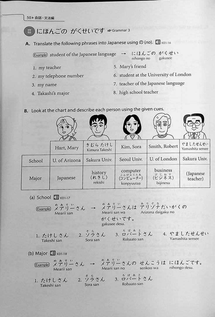 Genki 1: An Integrated Course in Elementary Japanese Third Edition Page 50