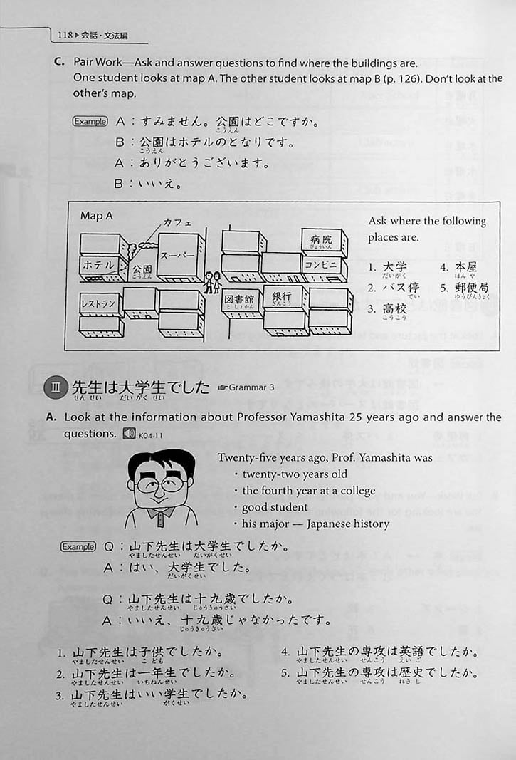 Genki 1: An Integrated Course in Elementary Japanese Third Edition Page 118