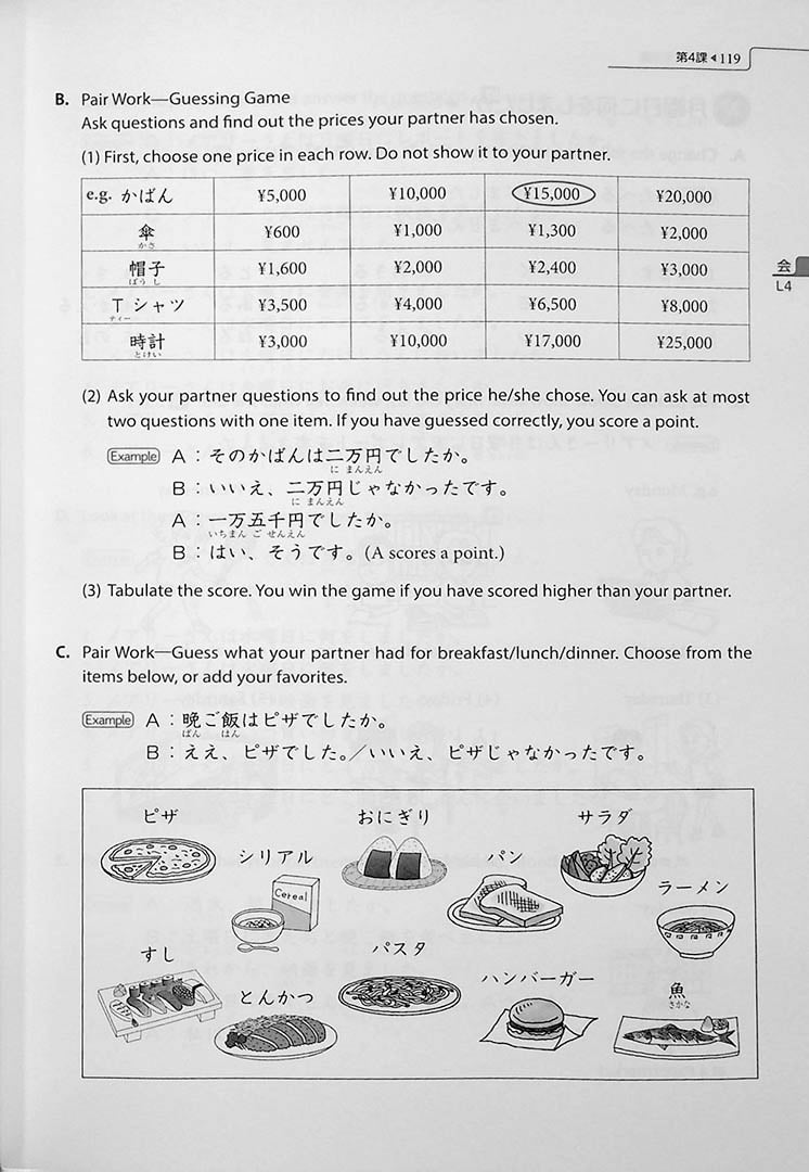 Genki 1: An Integrated Course in Elementary Japanese Third Edition Page 119
