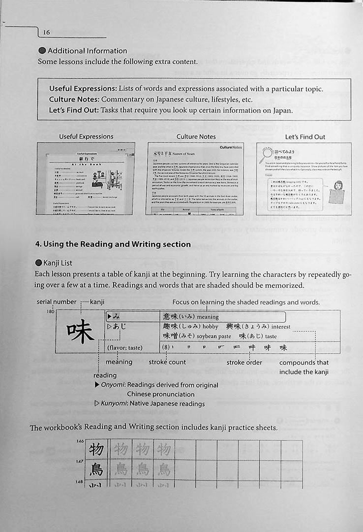 Genki 2: An Integrated Course in Elementary Japanese Third Edition Cover Page  16
