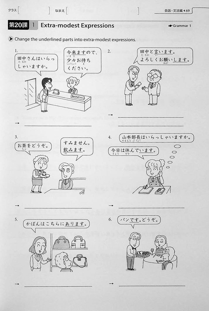 Genki 2: An Integrated Course in Elementary Japanese Third Edition Workbook Page 69