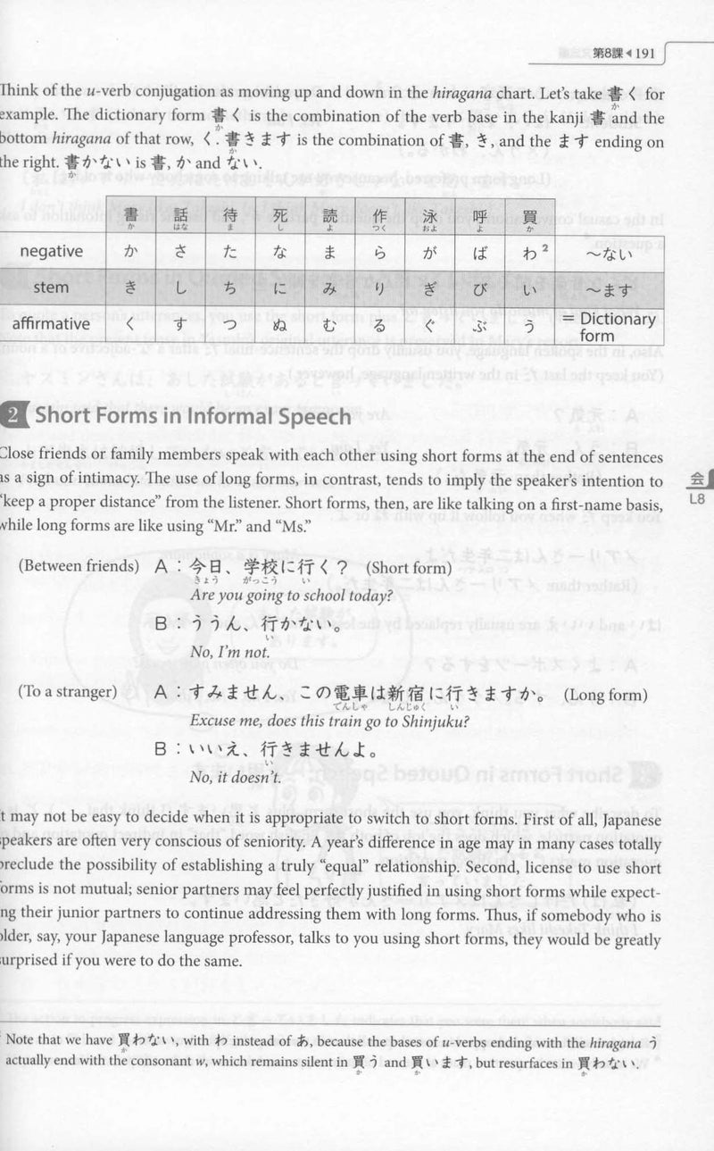 Genki 1: An Integrated Course in Elementary Japanese Third Edition Page 191
