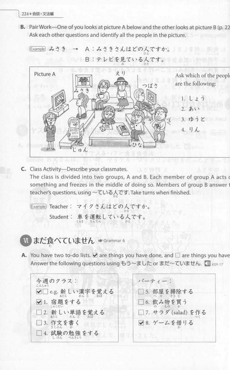 Genki 1: An Integrated Course in Elementary Japanese Third Edition Page 224