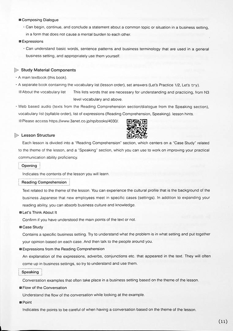 Intermediate Business Japanese Page 11