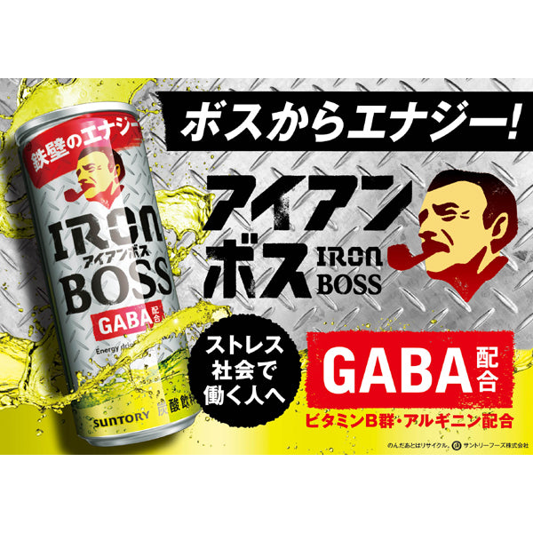 Iron Boss Energy Drink