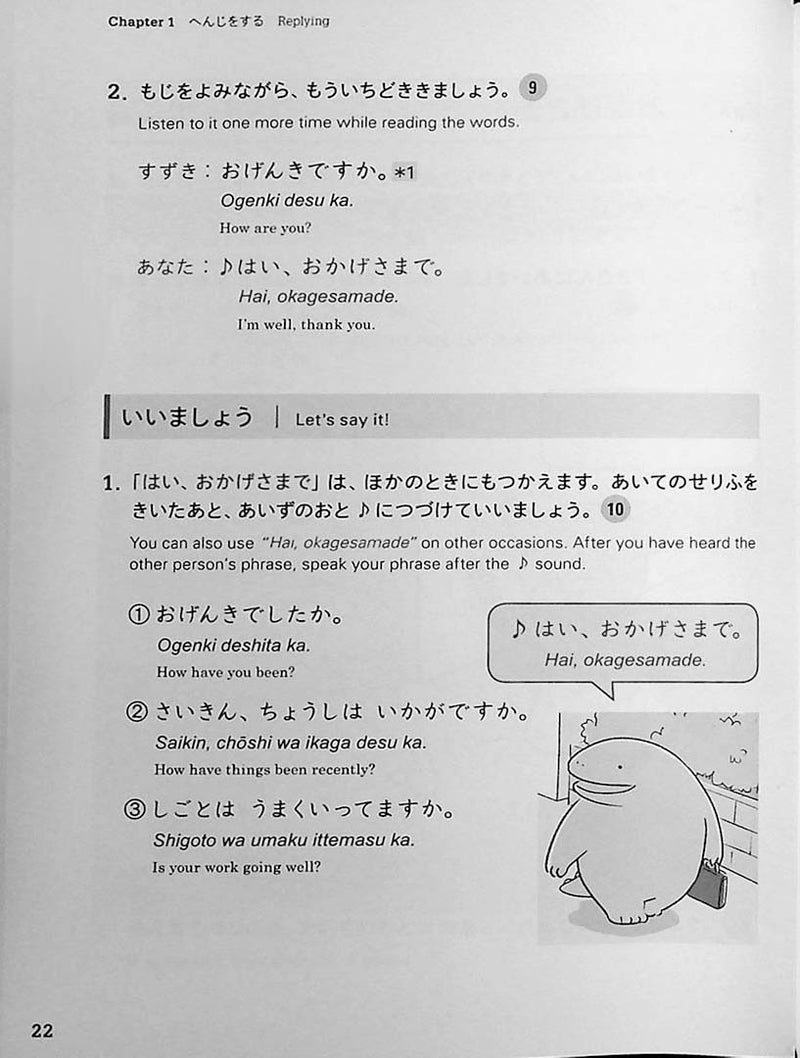 Conversing in Japanese Page 22