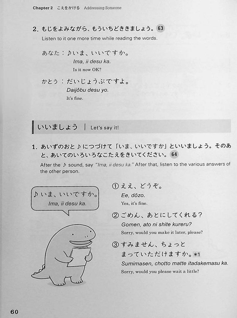 Conversing in Japanese Page 60