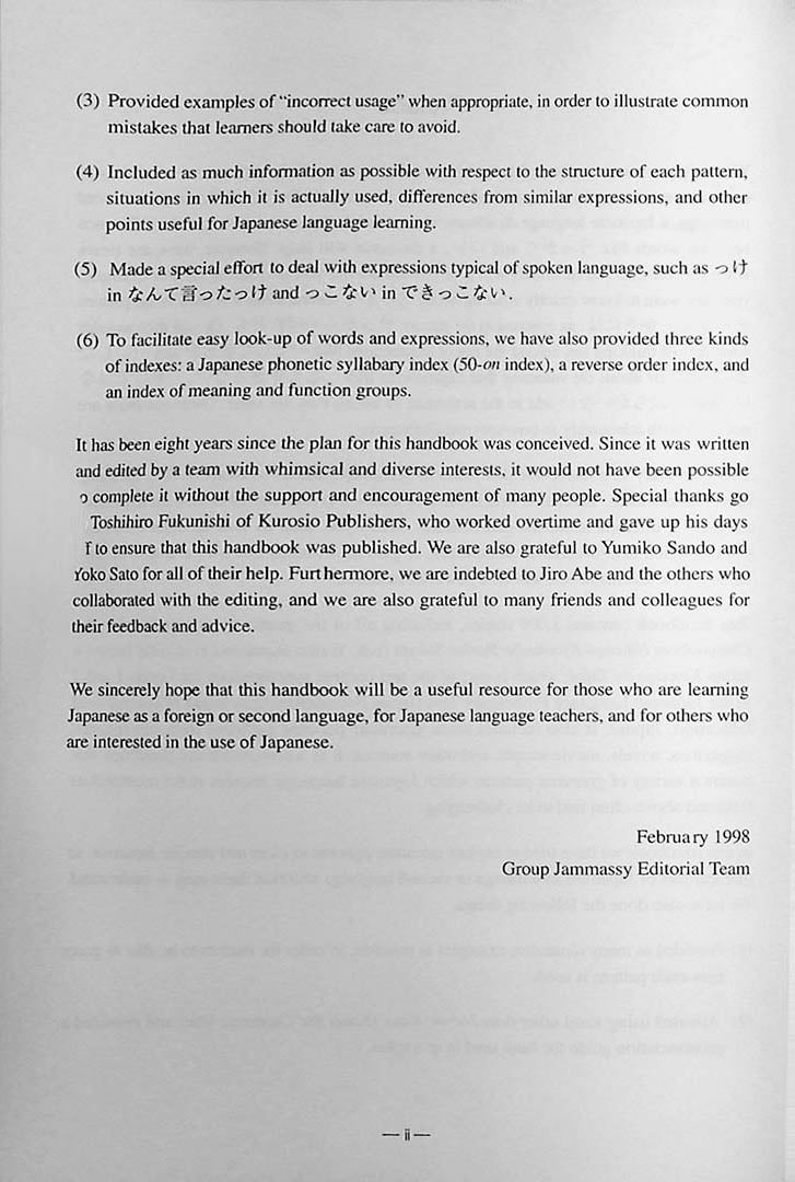 A Handbook of Japanese Grammar Patterns for Teachers and Learners Page  2