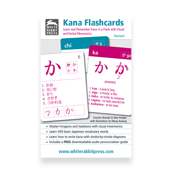 Kana Flashcards by White Rabbit Press Revised Edition