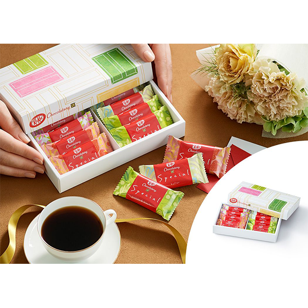 Kit Kat Chocolatory Deluxe Gift Set