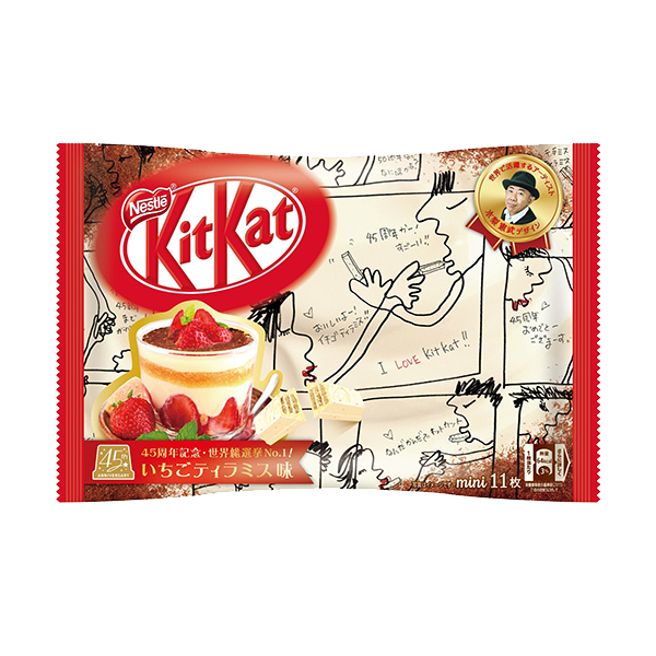 Kit Kat Mini Strawberry Tiramisu Flavor