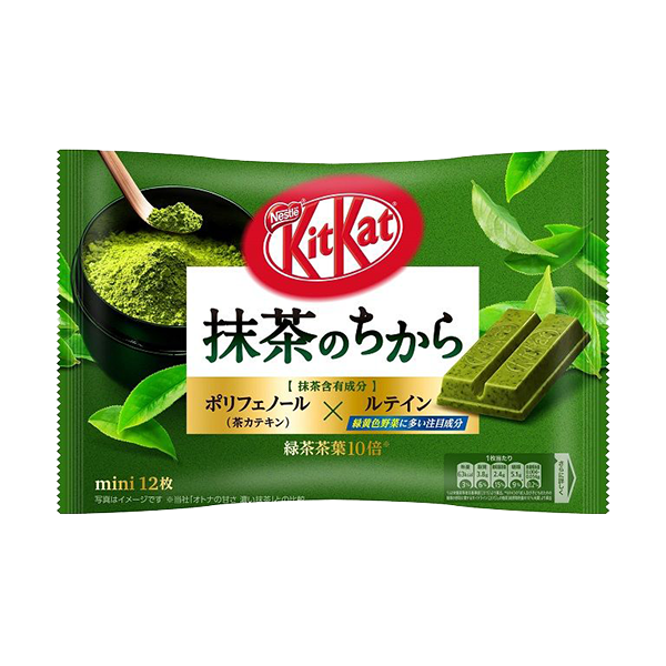 Kit Kat Mini Powers of Green Tea Flavor