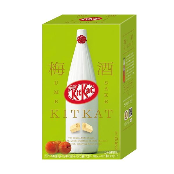 Kit Kat Limited Edition Japan Sake Umeshu Flavor