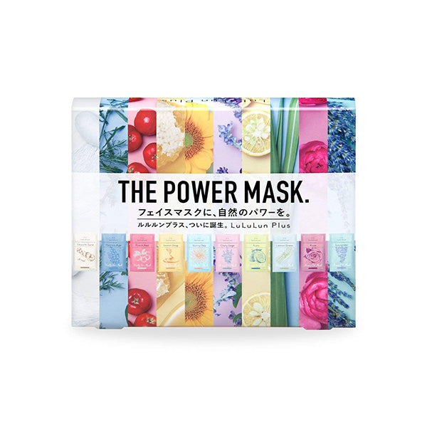 LuLuLun Plus Skin Care Power Mask Facial Sheets
