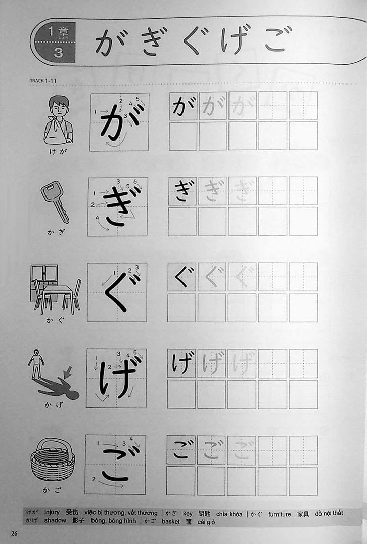 Mastering Kana Guide to Hiragana and Katakana Page 26
