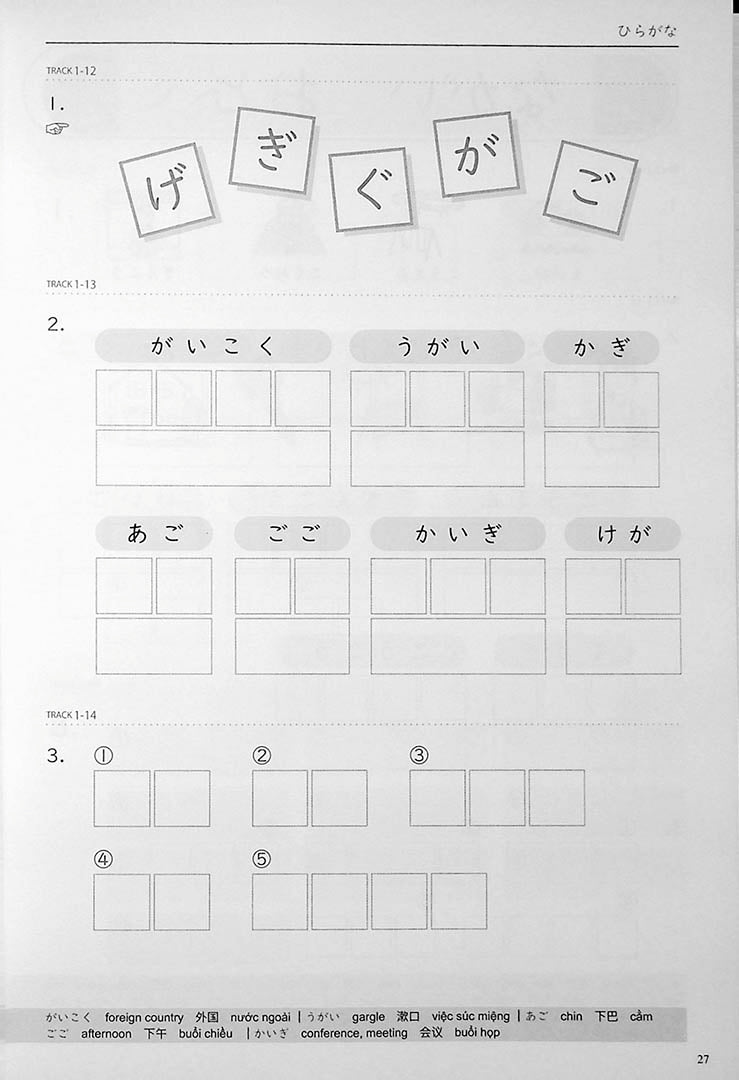 Mastering Kana Guide to Hiragana and Katakana Page 27