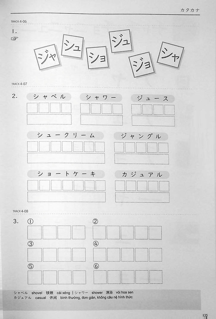 Mastering Kana Guide to Hiragana and Katakana Page 135