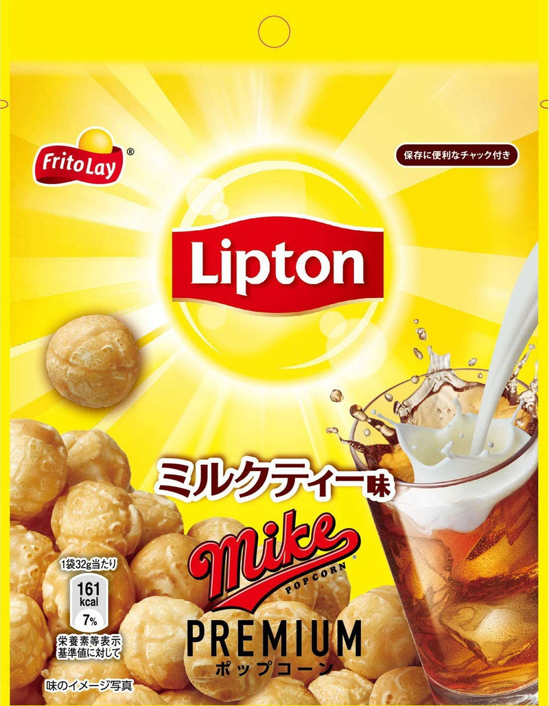 Mike Popcorn - Lipton Bubble Milk Tea Flavor