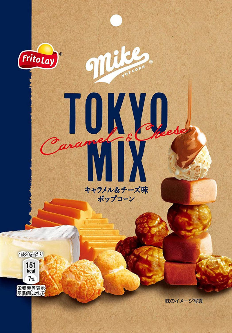 Mike Tokyo Mix Popcorn with cheese and caramel