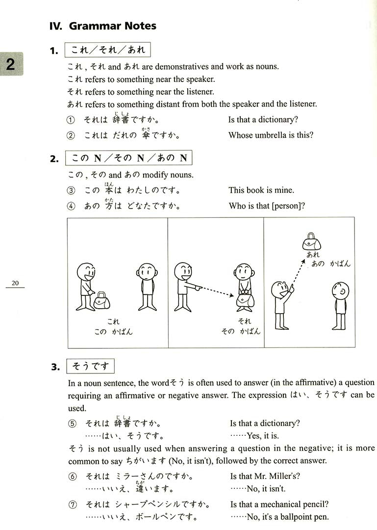 Minna no Nihongo Shokyu 1 translation - English - 4