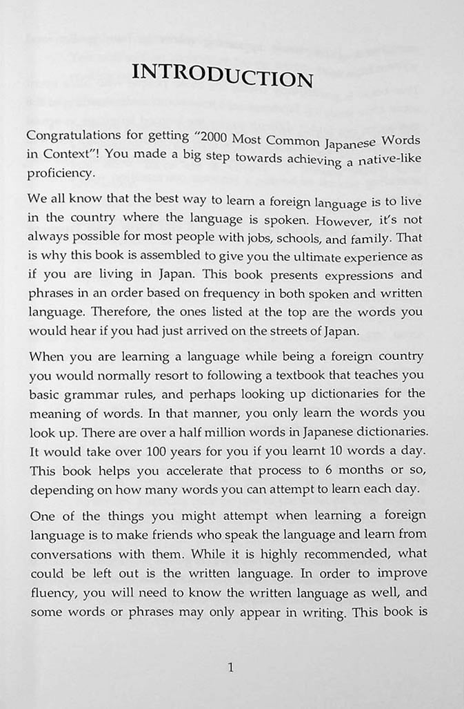 2000 Most Common Japanese Words in Context Page 1