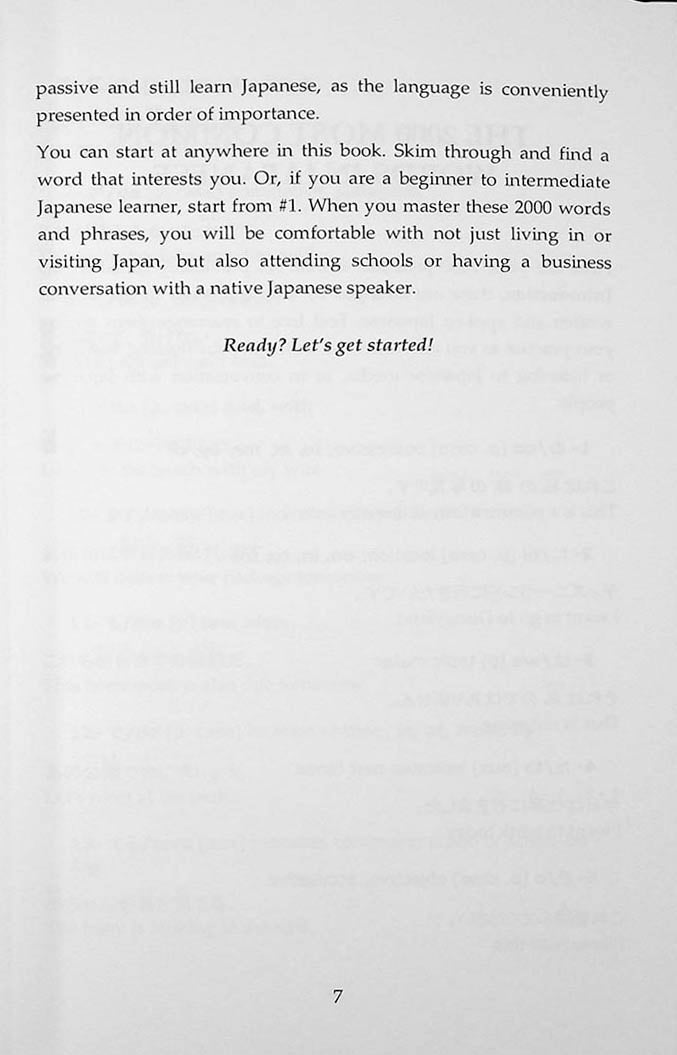 2000 Most Common Japanese Words in Context Page 7