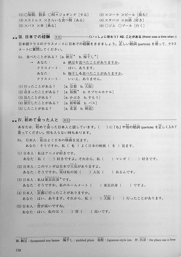 Multimedia Exercises for Basic Japanese Grammar Page 128