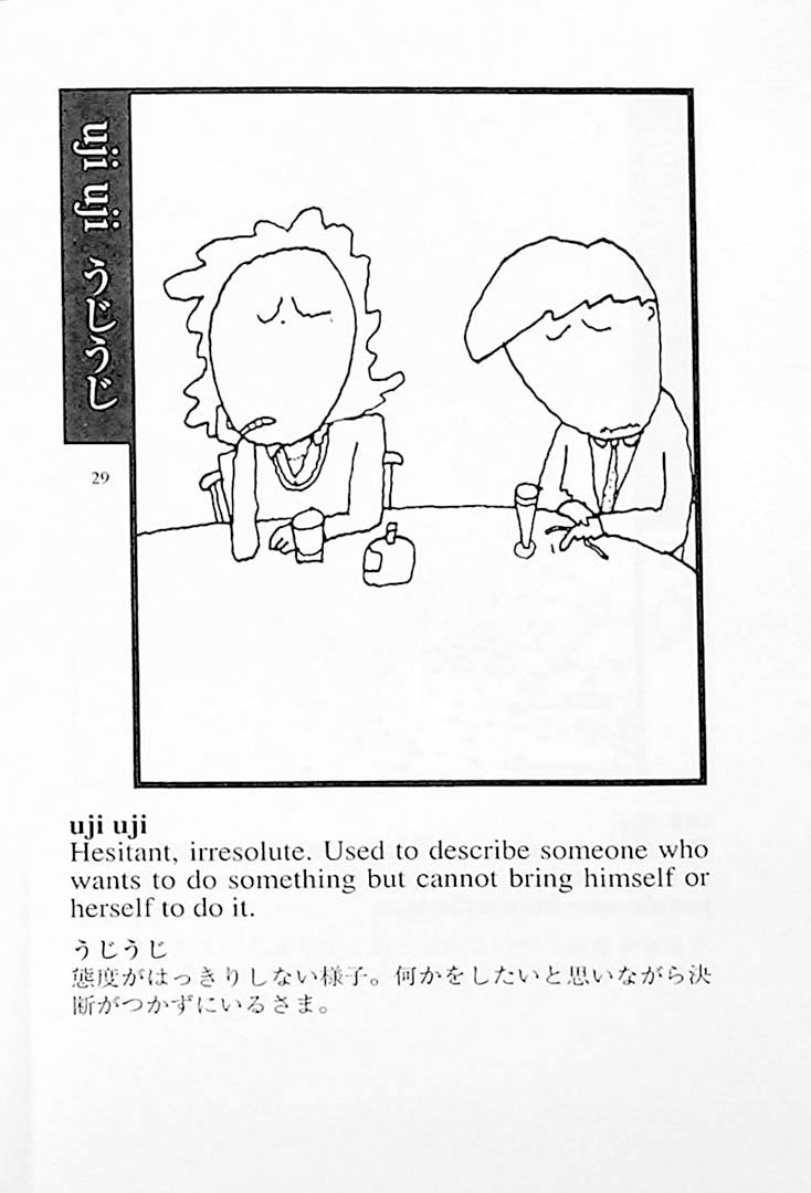 Illustrated Dictionary of Japanese Onomatopoeic Expressions Page 29