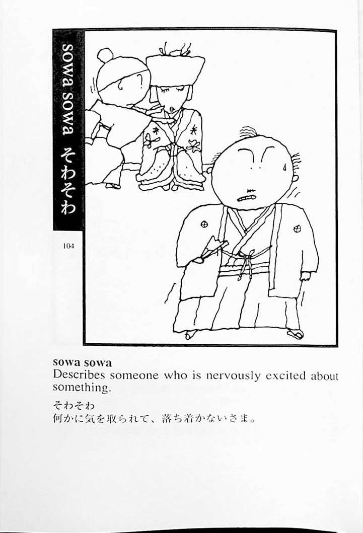 Illustrated Dictionary of Japanese Onomatopoeic Expressions Page 104