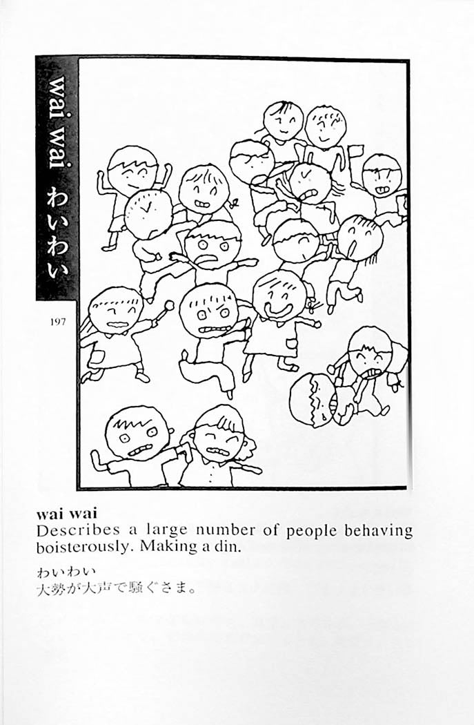 Illustrated Dictionary of Japanese Onomatopoeic Expressions Page 197