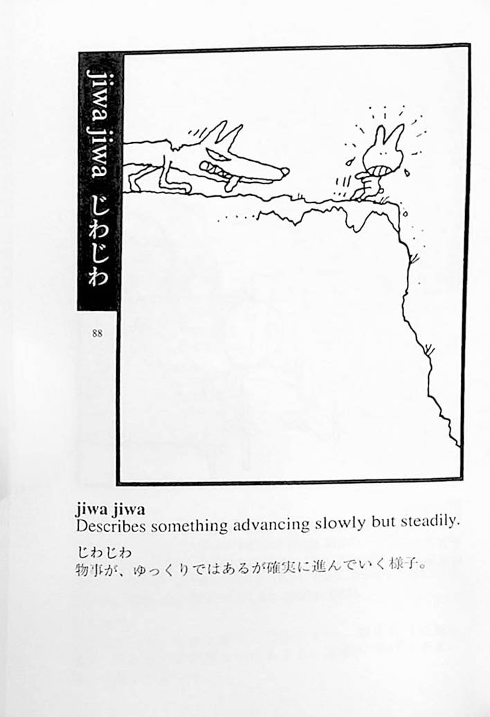 Illustrated Dictionary of Japanese Onomatopoeic Expressions Page 88
