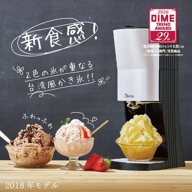 Otona Shaved Ice Machine