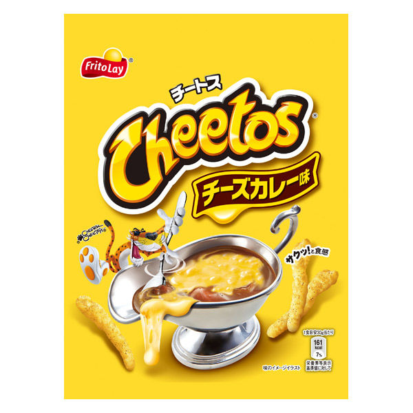Cheetos: Cheese Curry Flavor