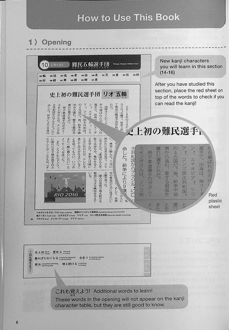 Practical Kanji for the Modern World Volume 2 Page 6
