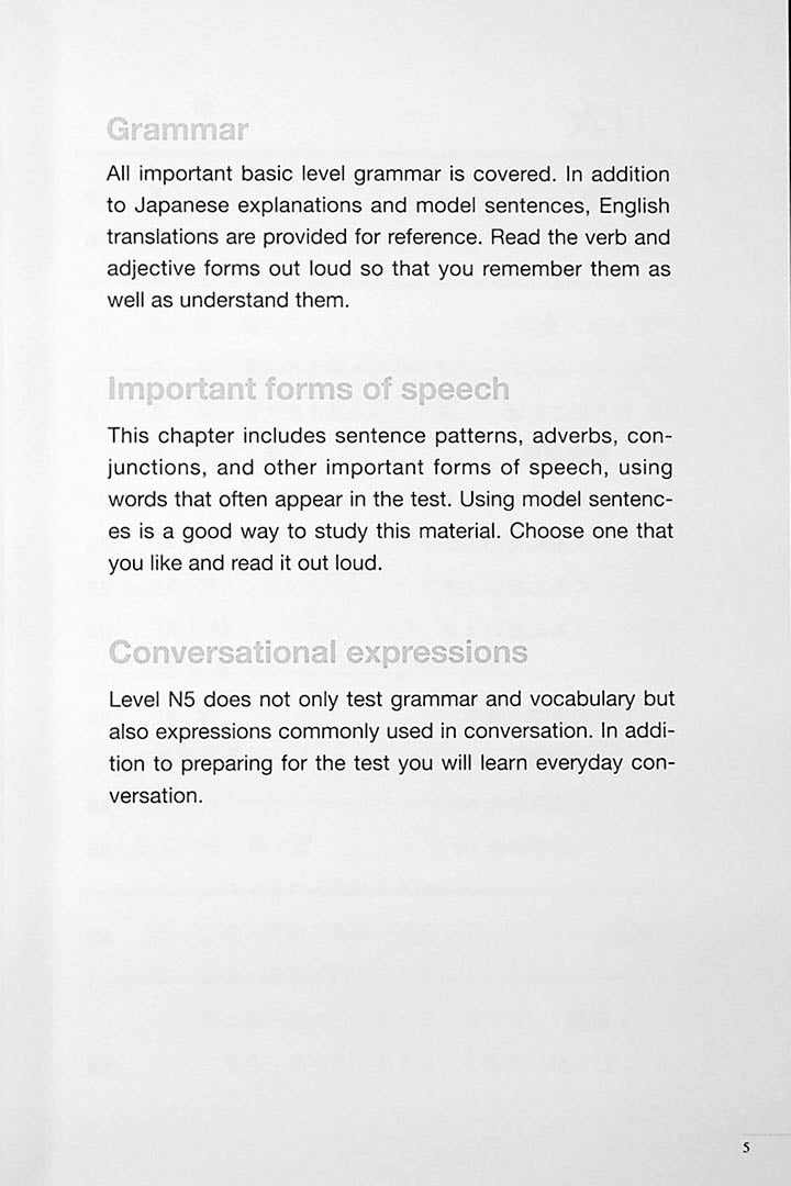 The Preparatory Course for the JLPT N5 Page 5