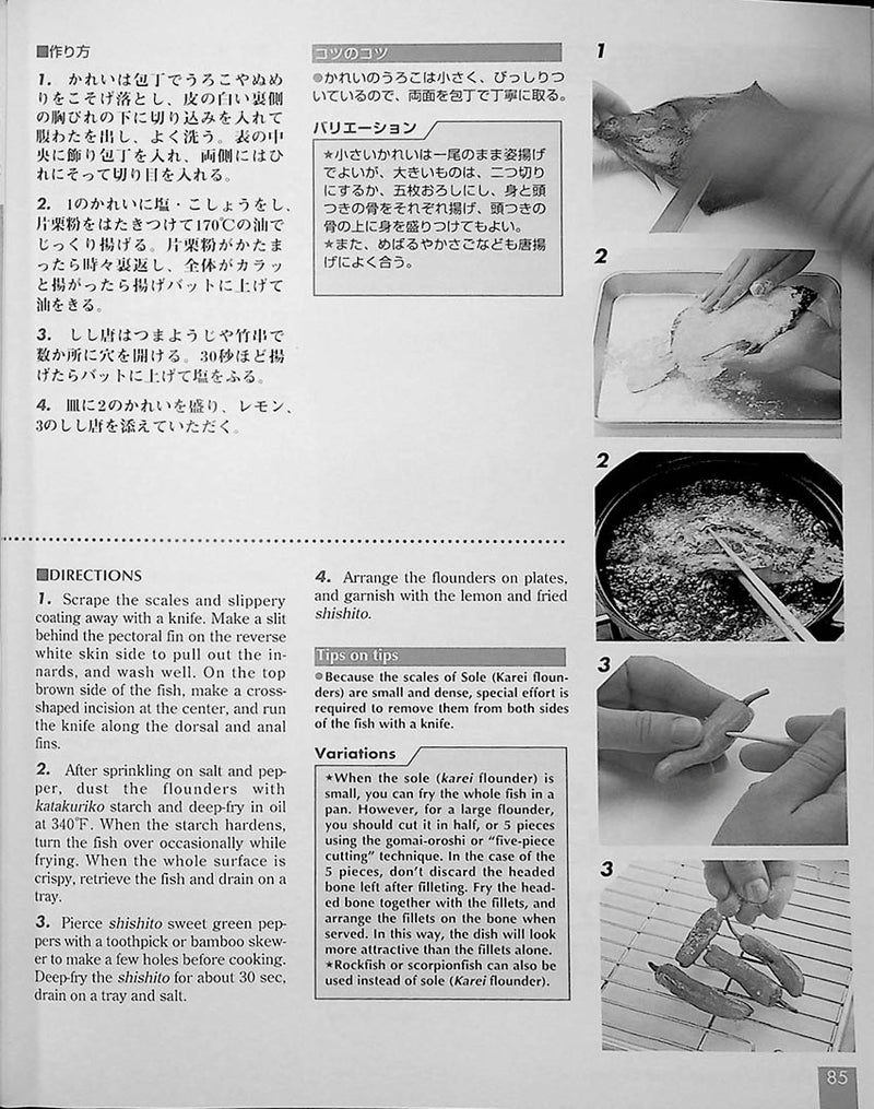 Recipes of Japanese Cooking Page 85
