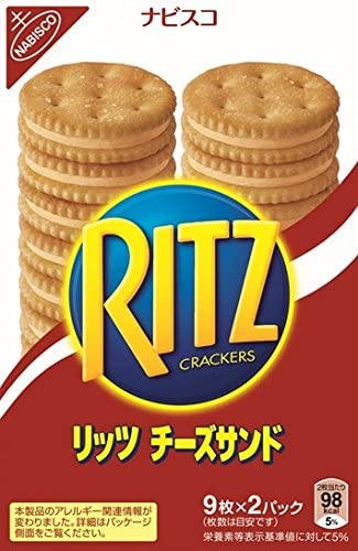 Ritz - Cheese Sandwich Flavor