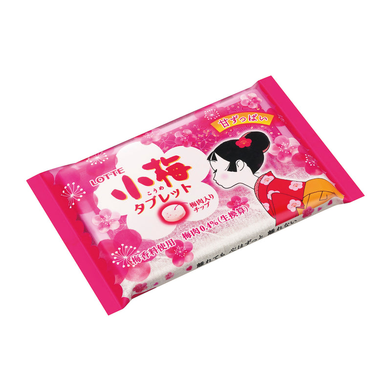 Lotte Koume Sweet and Sour Plum Candy
