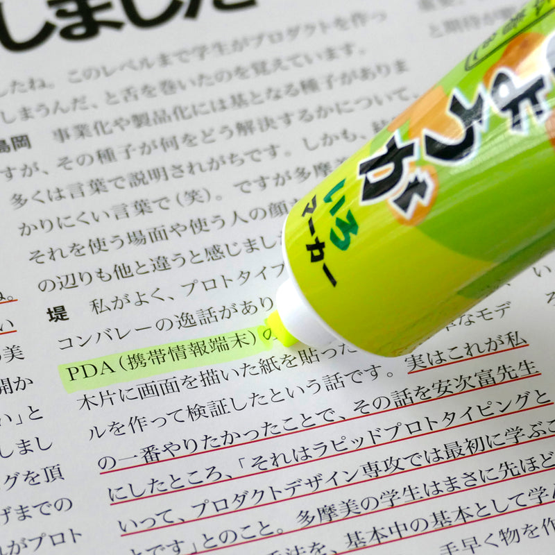 Ginger Highlighter Marker