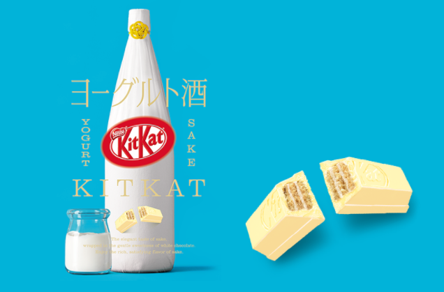 Yogurt Sake Kit Kat with a sake bottle and broken Kit Kat
