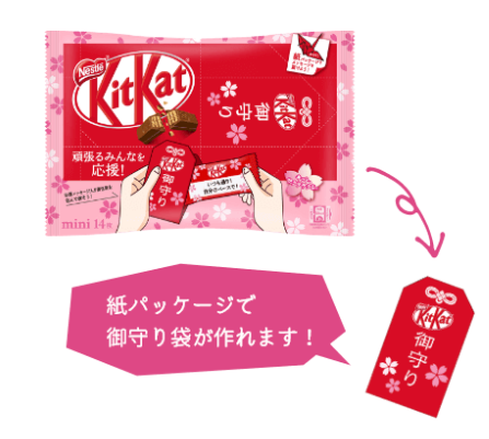 Kit Kat with Support Messages