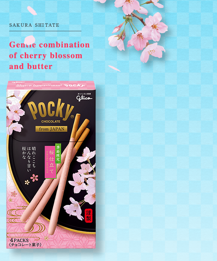"Pocky - Sakura - Limited ""from Japan"" series"