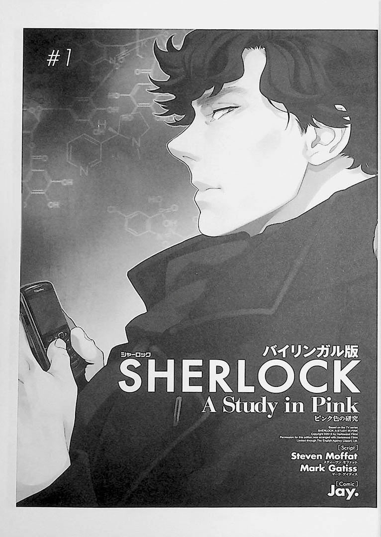 Sherlock A Study in Pink Page 2