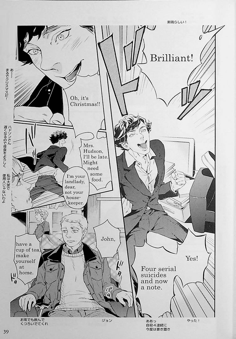 Sherlock A Study in Pink Page 39