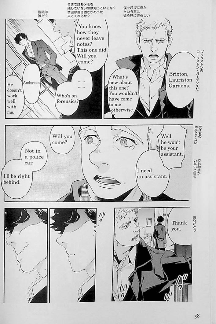 Sherlock A Study in Pink Page 38
