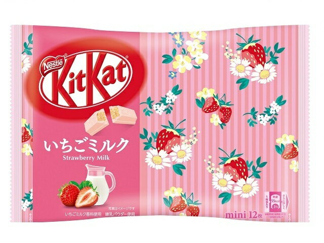 Kit Kat - Strawberry Milk Flavor