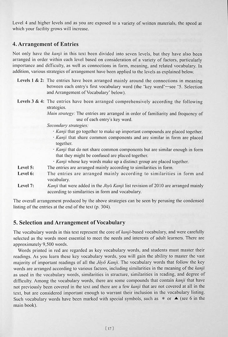 Kanji in Context Workbook Volume 2 Page 17