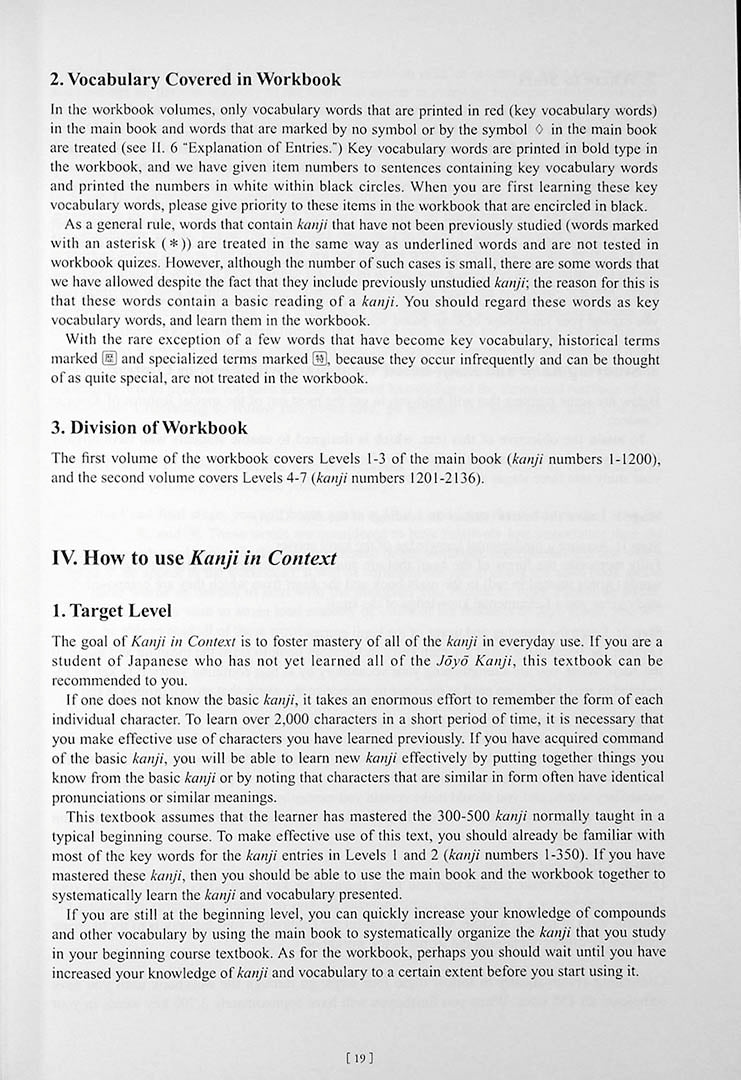 Kanji in Context Workbook Volume 2 Page 19
