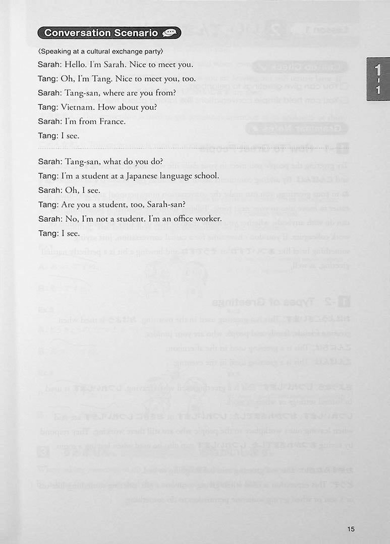 Tsunagu Nihongo English Translation Page 15